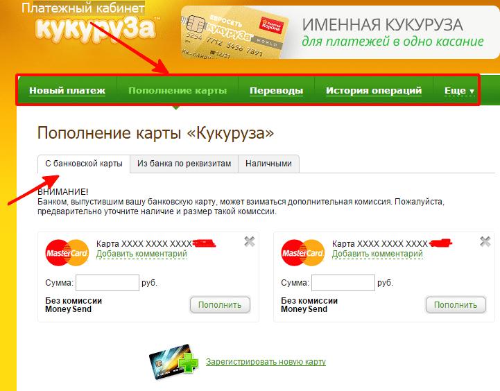 Credok ru взять кредит