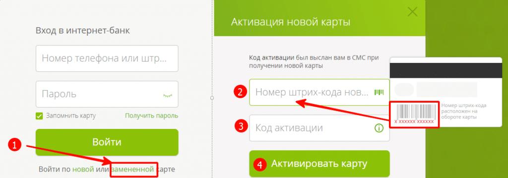 Кукуруза: вход в личный платежный кабинет карты Евросети на