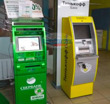 "Проверка баланса карты ""Кукуруза"" в банкомате"
