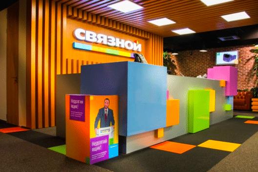 Офис компании Связной